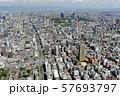 大阪市街を空撮 57693797
