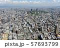 大阪市街を空撮 57693799