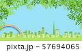 街並み 57694065