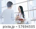 ビジネスイメージ 57694505
