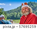 Santa Claus in a cap with a beard. Portrait on a 57695259