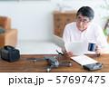 ドローン コントローラー 1人 趣味 仕事 在宅 ビジネス 老人 老後 インテリア デザイン 部屋  57697475