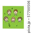 合唱 男女 57700506