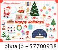 クリスマス いろいろセット 57700938