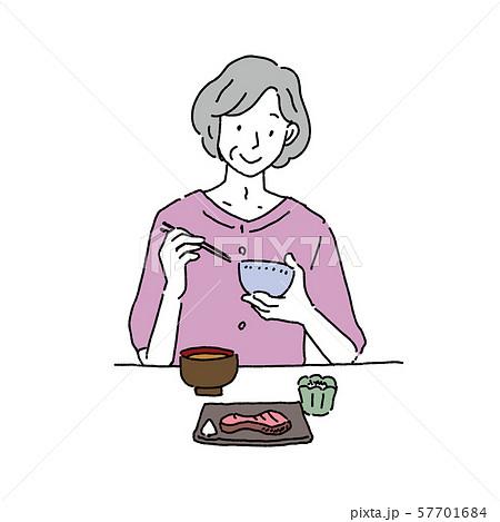 食事をする高齢女性 イラスト 57701684