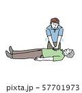 高齢男性 心臓マッサージ イラスト 57701973