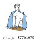 高齢男性 心臓マッサージ イラスト 57701975