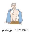 高齢男性 心臓マッサージ イラスト 57701976
