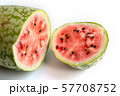 Watermelon Isolated. Organic Striped Water Melon 57708752