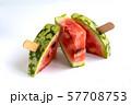 Summer Watermelon Fruit Popsicle. Slice Dessert 57708753