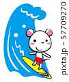 サーフィンを楽しむ子 57709270