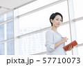 ビジネスイメージ 57710073