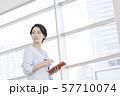 ビジネスイメージ 57710074