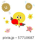 黄色のウイルスを撃退する キャラクターイラストセット 57710687