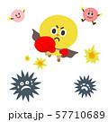 ウイルスを撃退する キャラクターイラストセット 57710689