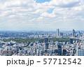 【東京都】都市風景 原宿方面 57712542