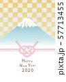 年賀状 富士山 57713455