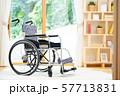 車いす 車椅子 57713831