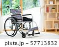 車いす 車椅子 57713832