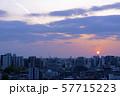 東京 夕日 57715223