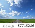 北海道の絶景 エサヌカ線(北海道・猿払村) 57715286