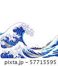 葛飾北斎イメージ神奈川沖浪裏明るいバージョン正方形白バック 57715595
