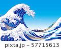 葛飾北斎イメージ神奈川沖浪裏明るいバージョン 57715613