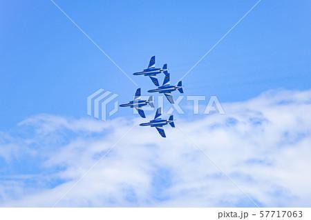 航空祭 ブルーインパルス飛行展示 57717063