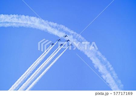 航空祭 ブルーインパルス飛行展示 57717169