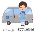 介護士 男性 笑顔 57719346