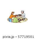 食堂のおばさんと定食 57719501