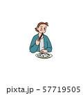 オニオンスライスを食べる奥さん 57719505