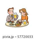 お肉とビールで御機嫌なカップル 57720033