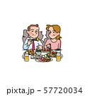 居酒屋で盛り上がるカップル 57720034