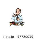 納豆を食べるお父さん 57720035