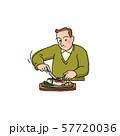 分厚いステーキを食べるお父さん 57720036