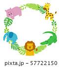 動物フレーム 57722150