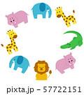 動物フレーム 57722151