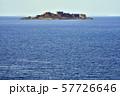 軍艦島 (コピースペース) 57726646