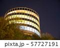 稲佐山展望台 57727191