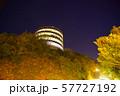 稲佐山展望台 57727192