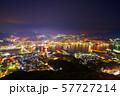長崎市の夜景 57727214