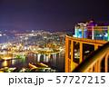 長崎市の夜景と稲佐山展望台 57727215