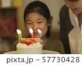 女の子 ケーキ 誕生日 57730428