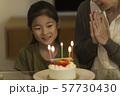 女の子 ケーキ 誕生日 57730430