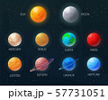 Sun Planets Set  57731051