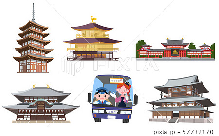 バスツアー古都名所巡り 57732170