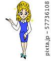 ご案内する姫系OL 57736108