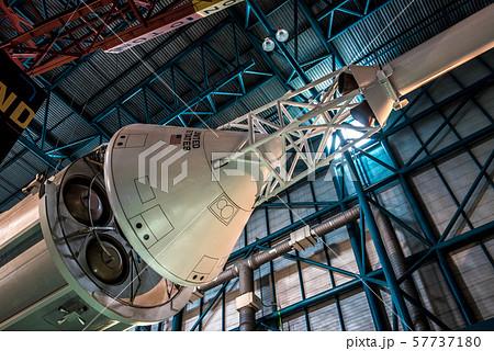 NASA 57737180