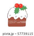小さなクリスマスケーキ 57739115